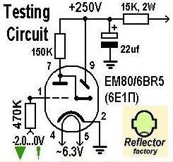 EM80-2.jpg