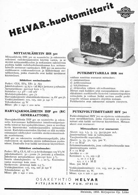 Helvar_huoltomittarit_1950.jpg