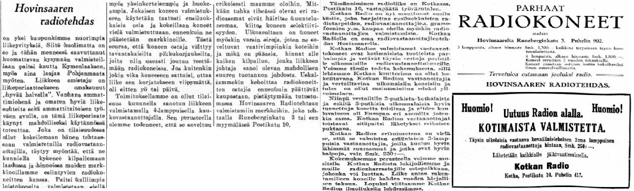 Hovinsaaren_Radiotehdas_Kotkan_Radio.png