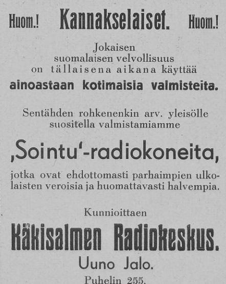 Kdkisalmen_Radiokeskus_Kannaksen_joulu_1931.JPG