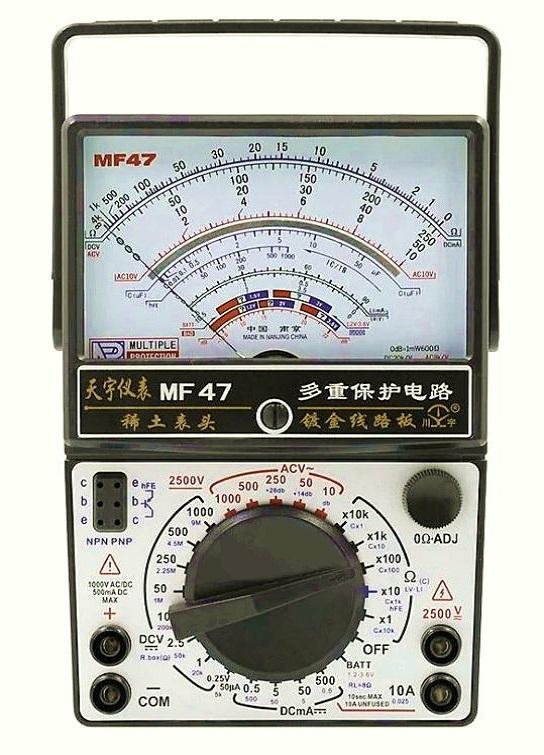 MF-47.jpg