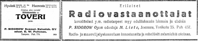 Toveri_Tampereen_Sanomat_no_1925_1925_Toveri_Karjalan_Maa_no_129_1928.jpg