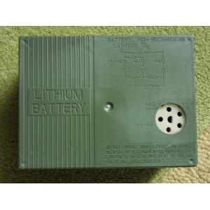 prc-77-ba-5598-u-battery.jpg